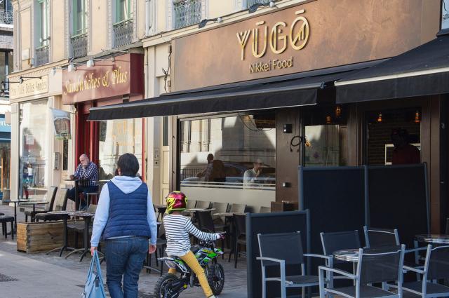 Restaurant Yūgō