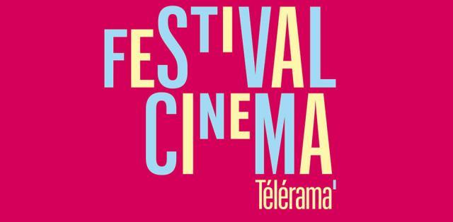 Visuel Festival cinéma Télérama