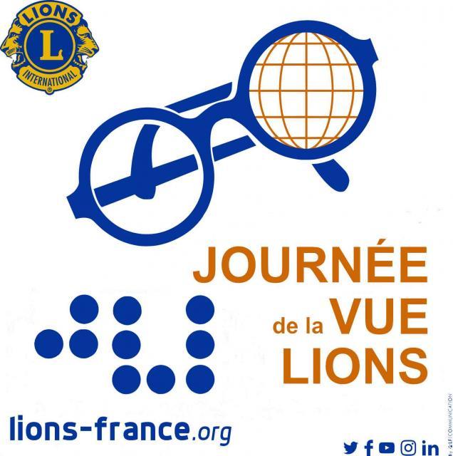 Logo Journée mondiale de la vue