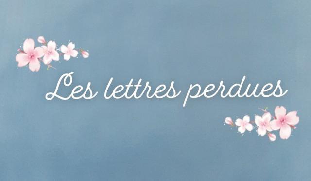 Logo Les lettres perdues